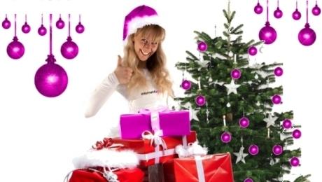 neuigkeiten_weihnachtswuensche.jpg